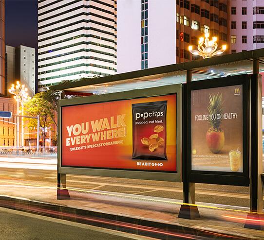 led-display-bus-terminal